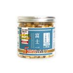 富士一 凍乾脫水小食 三文魚粒 150g (貓犬用) 貓小食 富士一 寵物用品速遞