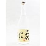 燒酎-Shochu-十四代-秘蔵-純米燒酎-720ml-十四代-清酒十四代獺祭專家