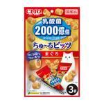 CIAO 貓零食 日本2000億個乳酸菌 金槍魚軟心零食粒 CS-201 12g 3袋入 貓小食 CIAO INABA 貓零食 寵物用品速遞