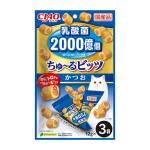 CIAO 貓零食 日本2000億個乳酸菌 鰹魚軟心零食粒 CS-202 12g 3袋入 貓小食 CIAO INABA 貓零食 寵物用品速遞