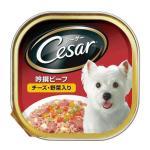 狗狗清貨特價區-Cesar西莎-鋁罐狗罐頭-日系牛肉及芝士味-100g-紅色-10120673-破損品-狗狗-寵物用品速遞