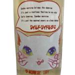 三芳菊 貓清酒 KIT CAT 純米吟釀 無濾過清酒 生原酒 720ml (藍眼貓) 清酒 Sake 三芳菊 清酒十四代獺祭專家