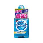 日本獅王LION Super Nanox 納米樂頂級超濃縮洗衣液 400g (藍) 生活用品超級市場 洗衣用品