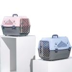 寵物手提籠 飛機籠外出籠 一個入 (顏色隨機) 貓犬用日常用品 寵物籠 寵物用品速遞