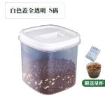 防潮密封 貓糧狗糧 糧桶 白色蓋全透明 S碼 貓犬用日常用品 飲食用具 寵物用品速遞