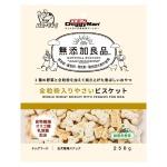 日本DoggyMan 膳食纖維小麥 無添加 野菜餅乾 250g 狗小食 DoggyMan 寵物用品速遞