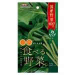 日本DoggyMan 100%國產野菜 健康小食 菠菜條 30g (綠) 狗小食 DoggyMan 寵物用品速遞