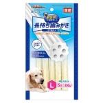 日本DoggyMan 獸醫推薦 狗狗深層潔齒小食 牛奶味 L碼 5本入 狗小食 DoggyMan 寵物用品速遞