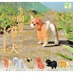 日本直送 狗公仔擺設 您在叫我嗎?汪!一套六隻 生活用品超級市場 狗狗精品