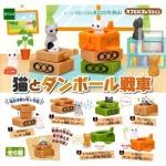 日本直送 貓公仔擺設 紙箱戰車中的貓 一套六隻 生活用品超級市場 貓咪精品