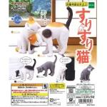 日本直送 貓公仔擺設 磨蹭的貓咪 第2彈 一套六隻 生活用品超級市場 貓咪精品