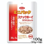 日本d.b.f 狗小食 迷你包裝 鮮雞肉零食粒 20g 5袋入 (紅白) 狗小食 d.b.f 寵物用品速遞