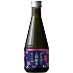 白瀧酒造 花見酒の上善如水 純米吟釀 300ml - 期間限定 限量推出 清酒 Sake 上善如水 清酒十四代獺祭專家