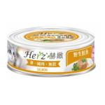 貓罐頭-貓濕糧-Herz赫緻-純肉貓主食罐-野生鮭魚-80g-ECM061-Herz-寵物用品速遞