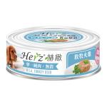 狗罐頭-狗濕糧-Herz赫緻-純肉狗主食罐-放牧火雞-80g-EDM011-Herz-寵物用品速遞