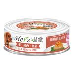 狗罐頭-狗濕糧-Herz赫緻-純肉狗主食罐-雞胸肉佐南瓜-80g-EDM022-Herz-寵物用品速遞