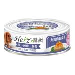狗罐頭-狗濕糧-Herz赫緻-純肉狗主食罐-火雞肉佐南瓜-80g-EDM012-Herz-寵物用品速遞