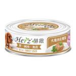 狗罐頭-狗濕糧-Herz赫緻-純肉狗主食罐-火雞肉佐嫩筋-80g-EDM051-Herz-寵物用品速遞