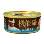 狗罐頭-狗濕糧-A-Freschi-Srl-機能狗罐-嫩香雞肉-綜合維生素-70g-ADF0201-A-Freschi-Srl-寵物用品速遞