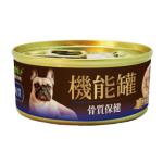 狗罐頭-狗濕糧-A-Freschi-Srl-機能狗罐-嫩香雞肉-火雞肝-鈣-70g-ADF0205-A-Freschi-Srl-寵物用品速遞