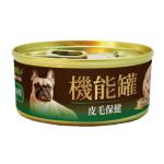 狗罐頭-狗濕糧-A-Freschi-Srl-機能狗罐-嫩香雞肉-鮪魚-卵磷脂-70g-ADF0204-A-Freschi-Srl-寵物用品速遞