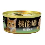 貓罐頭-貓濕糧-A-Freschi-Srl-機能貓罐-白身鮪魚-雞肉-絲蘭-70g-ACF0109-A-Freschi-Srl-寵物用品速遞