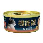 貓罐頭-貓濕糧-A-Freschi-Srl-機能貓罐-嫩煮鮮鮭魚-魴魚-絲蘭-70g-ACF0303-A-Freschi-Srl-寵物用品速遞