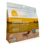 狗糧-Open-Farm-冷凍脫水生肉糧-走地雞-13_5oz-OFFDCN-Open-Farm-寵物用品速遞