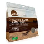 狗糧-Open-Farm-冷凍脫水生肉狗糧-放養羊-13_5oz-OFFDLB-Open-Farm-寵物用品速遞