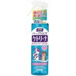 日本獅王LION Pet 清潔除浮毛 除臭天然芳香噴霧 200ml (貓犬用) 貓犬用清潔美容用品 皮膚毛髮護理 寵物用品速遞