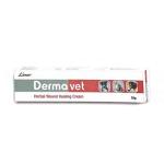 DermaVet 印度草霸療傷膏 20g (貓犬用) (DV-20) 貓犬用清潔美容用品 皮膚毛髮護理 寵物用品速遞