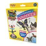 Petio-飛舞蝴蝶逗貓玩具-貓咪玩具-寵物用品速遞