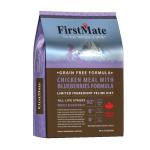 FirstMate 無穀物全貓糧 雞肉+藍莓 10lb 貓糧 FirstMate 寵物用品速遞
