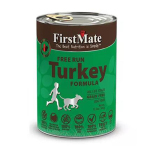 狗罐頭-狗濕糧-FirstMate-無穀物狗罐頭-走地火雞-Grain-Free-Turkey-Formula-354g-FirstMate-寵物用品速遞