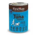 狗罐頭-狗濕糧-FirstMate-無穀物狗罐頭-野生吞拿魚-Grain-Free-Wild-Tuna-354g-FirstMate-寵物用品速遞