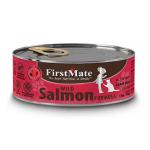 貓罐頭-貓濕糧-FirstMate-無穀物貓罐頭-野生三文魚-Grain-Free-Salmon-Formula-156g-FirstMate-寵物用品速遞
