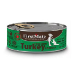 貓罐頭-貓濕糧-FirstMate-無穀物貓罐頭-走地火雞-Grain-Free-Turkey-Formula-156g-FirstMate-寵物用品速遞
