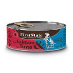 貓罐頭-貓濕糧-FirstMate-無穀物貓罐頭-野生三文魚-野生吞拿魚-Wild-Salmon-Wild-Tuna-156g-FirstMate-寵物用品速遞