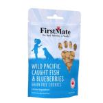 FirstMate 無穀物狗小食 海魚藍莓曲奇 226g 狗小食 FirstMate 寵物用品速遞