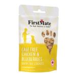 FirstMate 無穀物狗小食 雞肉藍莓曲奇 226g 狗小食 FirstMate 寵物用品速遞
