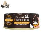 汪喵星球 貓罐頭 貓用98%鮮肉無膠主食罐 山野鵪鶉 80g (FM103) 貓罐頭 貓濕糧 汪喵星球 寵物用品速遞