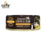 汪喵星球 貓罐頭 貓用98%鮮肉無膠主食罐 放牧鹿肉 80g (FM104) 貓罐頭 貓濕糧 汪喵星球 寵物用品速遞