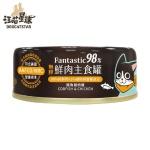 汪喵星球 貓罐頭 貓用98%鮮肉無膠主食罐 雞肉扁鱈 80g (FM102) 貓罐頭 貓濕糧 汪喵星球 寵物用品速遞