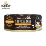 汪喵星球 貓罐頭 貓用98%鮮肉無膠主食罐 雞肉鰹魚蝦仁 80g (FM101) 貓罐頭 貓濕糧 汪喵星球 寵物用品速遞