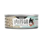 汪喵星球 貓罐頭 貓用98% 咬咬肉蓉主食罐 鮭魚 80g (FM179) 貓罐頭 貓濕糧 汪喵星球 寵物用品速遞