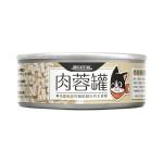 汪喵星球 貓罐頭 貓用98% 咬咬肉蓉主食罐 雞肉 80g (FM181) 貓罐頭 貓濕糧 汪喵星球 寵物用品速遞