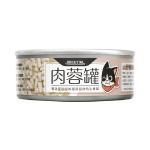 汪喵星球 貓罐頭 貓用98% 咬咬肉蓉主食罐 鵪鶉 80g (FM182) 貓罐頭 貓濕糧 汪喵星球 寵物用品速遞