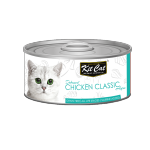 Kit Cat Aspic 無穀物肉凍貓罐頭 雞 80g (KC-2201) 貓罐頭 貓濕糧 Kit Cat 寵物用品速遞