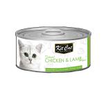 Kit Cat 無穀物肉凍貓罐頭 雞+羊 80g (KC-2225) 貓罐頭 貓濕糧 Kit Cat 寵物用品速遞