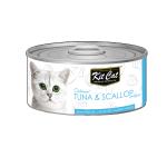 Kit Cat 無穀物肉凍貓罐頭 吞拿魚+扇貝 80g (KC-2249) 貓罐頭 貓濕糧 Kit Cat 寵物用品速遞